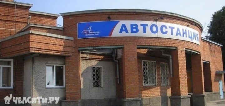 """Автостанция """"Областная больница"""""""