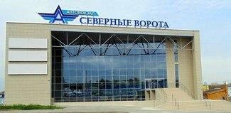 Автовокзалы Челябинска