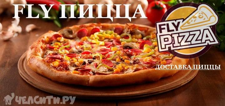 FLYPIZZA