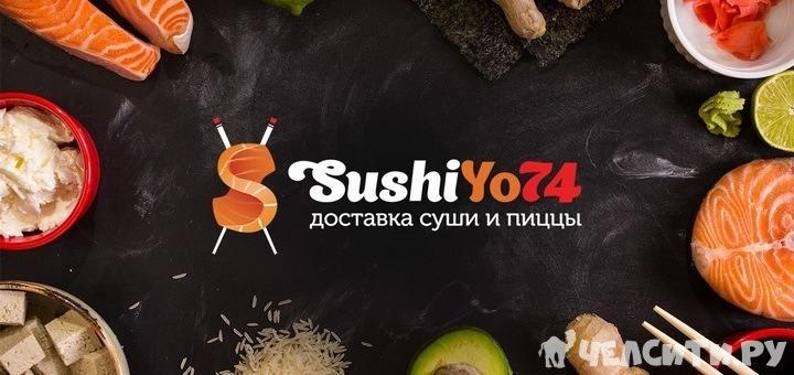 SushiYo74