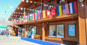 Организаторы Кубка мира по сноуборду представили культурно-развлекательную программу соревнований