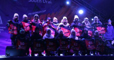 На Южном Урале прошел стартовый этап Кубка мира по сноуборду