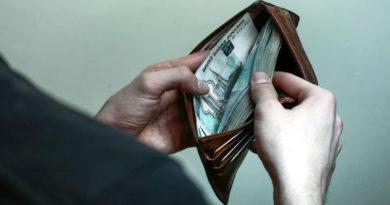 Власти предложили увеличить штрафы для бизнесменов в десятки раз