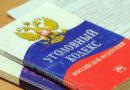 В Челябинске военврач оштрафован за взятки от призывников